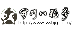 bajiquan official website