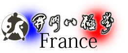 bajiquan France official